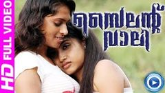 Silent Valley - Malayalam Full Movie 2013 | Malayalam Full Movie New Releases [HD]