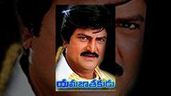 Yamajathakudu Telugu Full Movie Mohan Babu Sakshi Shivananda Rajendra Prasad Shalimarcinema