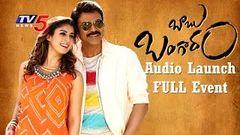 Babu Bangaram HD 2016 Telugu Full Length Movie Venkatesh Nayanathara Prudvi