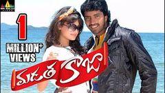 Allari Naresh Comedy Movies   Ahana Pellanta Telugu Full Length Movies   South Indian Hit Movies