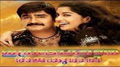Indralokathe Rajakumari 2009 :Full Malayalam Movie