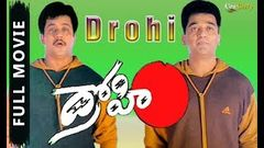 Drohi | Telugu Movie | Kamal Hassan Arjun