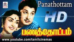 Panathottam - Full Tamil Movie