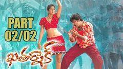 Khatarnak Telugu Movie Part 02 02 Ravi Teja Ileana - Shalimar Telugu Movies