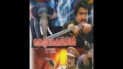 Manu Uncle 1988:Full Malayalam Movie