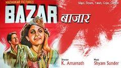 Jishmaani Bazaar   Hindi Movie