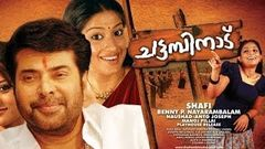 Chattambinaadu Malayalam Full Movie | Full HD - Watch Youtube