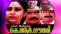 Action N Thriller Malayalam movie Chief minister K R Gouthami