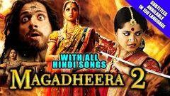 Magadheera 2015 Hindi Dubbed Movie With Telugu Songs | Ram Charan Kajal Aggarwal Srihari