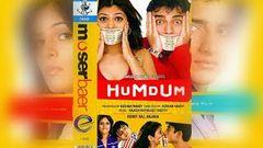 dum 2003 bollywood full movie