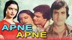 Apne Apne (1987) Full Hindi Movie   Jeetendra Hema Malini Rekha Karan Shah Mandakini