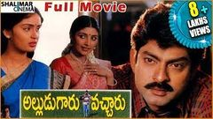 Alludu Garu Vacharu Full Length Telugu Movie Jagapathi Babu Abbas Heera Kousalya