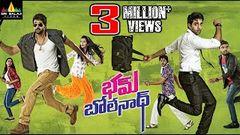 Bham Bolenath Full Movie   Latest Telugu Full Movies 2016   Navdeep Naveen Chandra