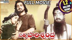 Satya Harishchandra { 1965 } Telugu Full Length Movie N T Rama Rao S Varalakshmi