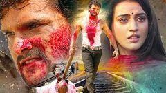 Teri Kasam - तेरी कसम - Bhojpur Film 2014 - Latest Bhojpuri Full Movie - Khesari Lal Yadav