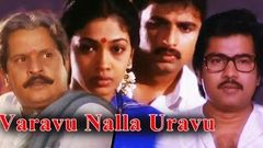 Varavu Nalla Uravu | Full Tamil Movie | Visu Rekha Kodai Mazhai Vidya