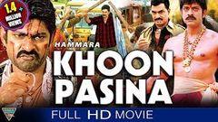 UNDER WORLD THE ANTH 2015 Hindi Dubbed Movie Feat Jagapathi Babu Sindhu Menon Mukul Dev