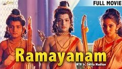 Ramayanam│Full Tamil Movie│NTR Jr Smita Madhav