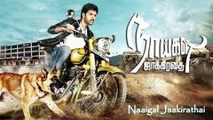 new tamil movies | Naaigal Jaakirathai | Full Movie | tamil full movie 2015 new releases