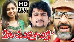 Malayalanadu Full Length Malayalam Movie With English Subtitle   Full HD  