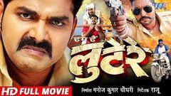 LOOTERE - लुटेरे - Superhit Bhojpuri Full Movie 2018 - Pawan Singh Akshra Yash Kumar