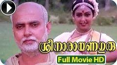 Sree Narayana Guru - Malayalam Full Movie Official [HD]