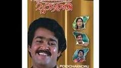 Sapthapadi 1981: Full Malayalam Movie