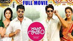 Madrasapattinam   Full Tamil Movie   Arya Amy Jackson