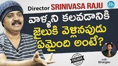 Dandupalyam 3 Movie Director Srinivasa Raju Exclusive Interview | Talking Movies With iDream 605