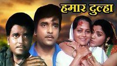 Ganga Ke Teere Teere - Full Bhojpuri Movie