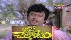 Nipputo Chelagatam Telugu Full Length Movie - Krishna Raju Sharada