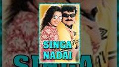 Singa Nadai 1999: Full Length Tamil Movie