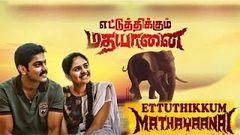 Muthu Nagaram Tamil Movie 2014 New Movies 2014 Tamil Full Movie Full Movie Online