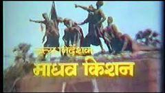 Hamar Bhauji Bhojpuri film