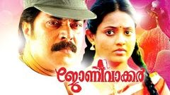 Sainyam Malayalam Full Movie - Mammootty