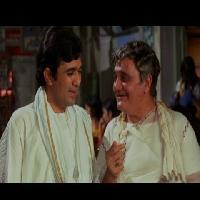 Ye Kya Hua - Amar Prem - Sharmila Tagore & Rajesh Khanna - Hindi Sad Song