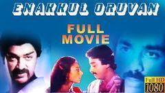 Enakkul Oruvan | Tamil Movie | Kamal Haasan Sripriya