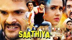 अक्षरा सिंह फुल भोजपुरी रोमांटिक मूवी 2018 Full HD Romantic Bhojpuri Movie SAATHIYA