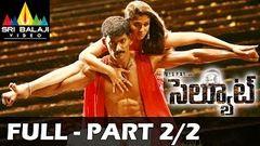 Salute Telugu Full Movie Part 2 2 Vishal Nayanatara With English Subtitles