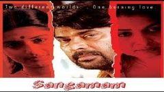 Sangamam - Telugu Full Length Movie - Mammootty - Meera jasmine
