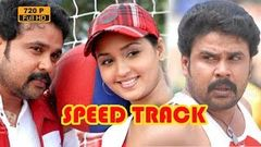 Speed Track Malayalam Full Movie | Dileep | Madhu Warrier | Malayalam Latest Movies