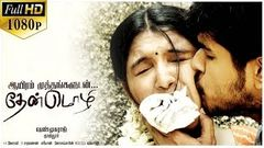 """Aayiram Muthangaludan Thenmozhi"" (AMT) Latest Tamil Full Movie | Venkatesh Akshara"