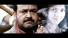 Run Baby Run Malayalam Movie : Mohanlal Amala Paul