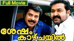 Malayalam Full Movie | Sesham Kazchayil | Ft Mohanlal Mammootty Menaka