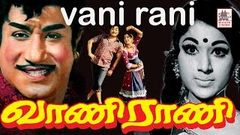 Vaani Rani Old Tamil Movie | Shivaji Ganeshan Vanisree |