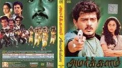 Amarkalam | Tamil Full Movie | Ajith Shalini