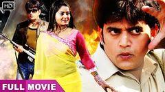 Dhurandhar ( धुरंधर ) New Bhojpuri Movie 2018 Ravi Kishan