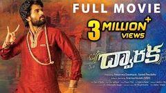 Vijay Deverakonda Latest Telugu Movie | Telugu Latest Movies | Telugu Online Movies