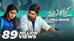 Nenu Local | Telugu Full Movie 2017 | Nani Keerthy Suresh