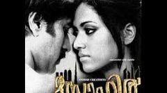 Musafir 2013: Full Malayalam Movie